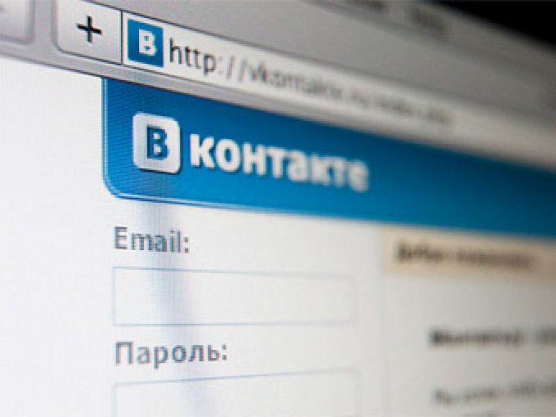 Redes_sociales_rusia_vkontakte