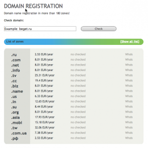 domain-registration-russian-ru