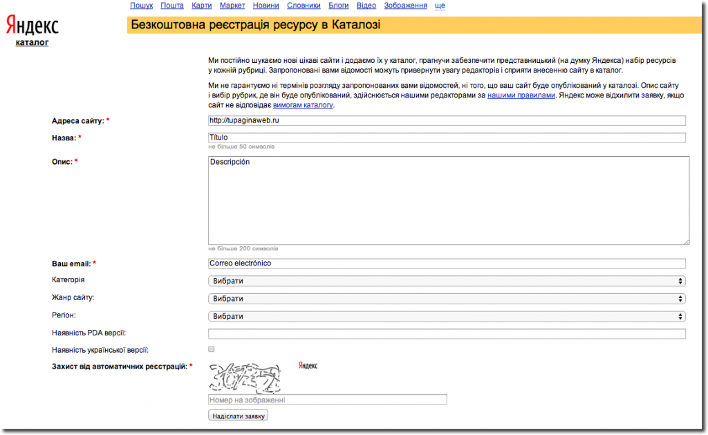 Registro web en Yandex Catalog