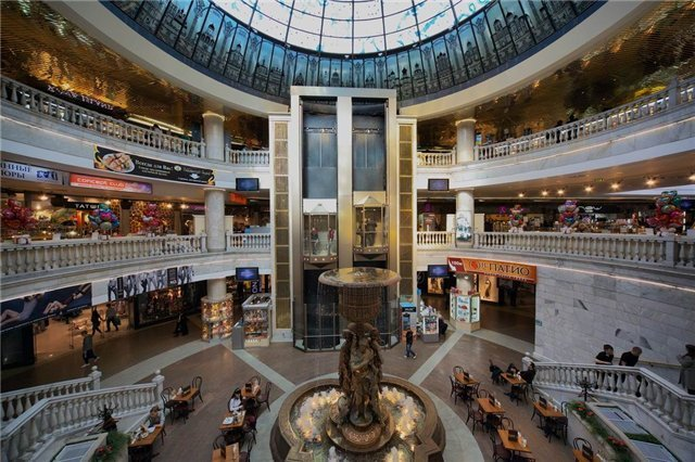 Okhotny Ryad Shopping Center - Centro comercial en Moscu