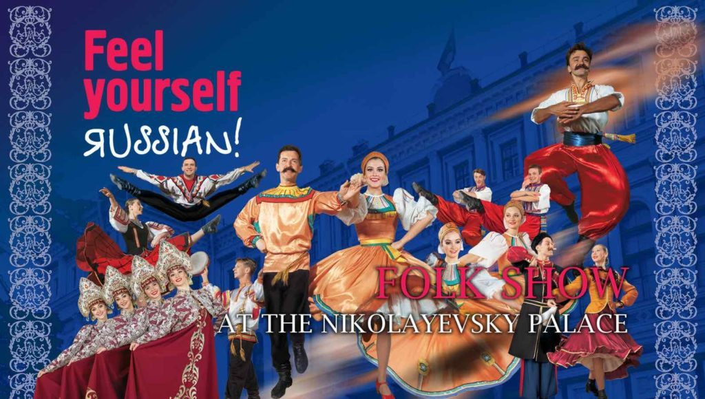 Feel-yourself-Russian-Espectaculo folclore ruso