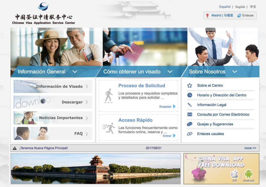 Chinese Visa Application Service Center - Visado turistico a China