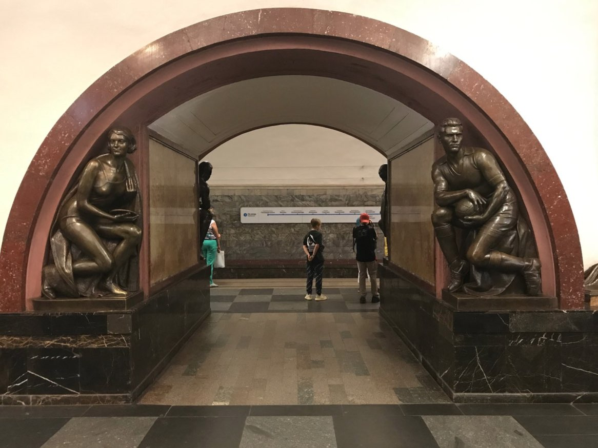 Interior of the Moscow Metro 6