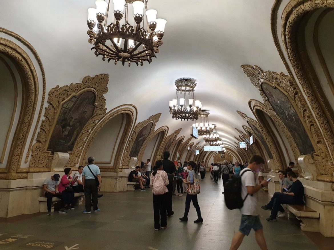 Interior of the Moscow Metro