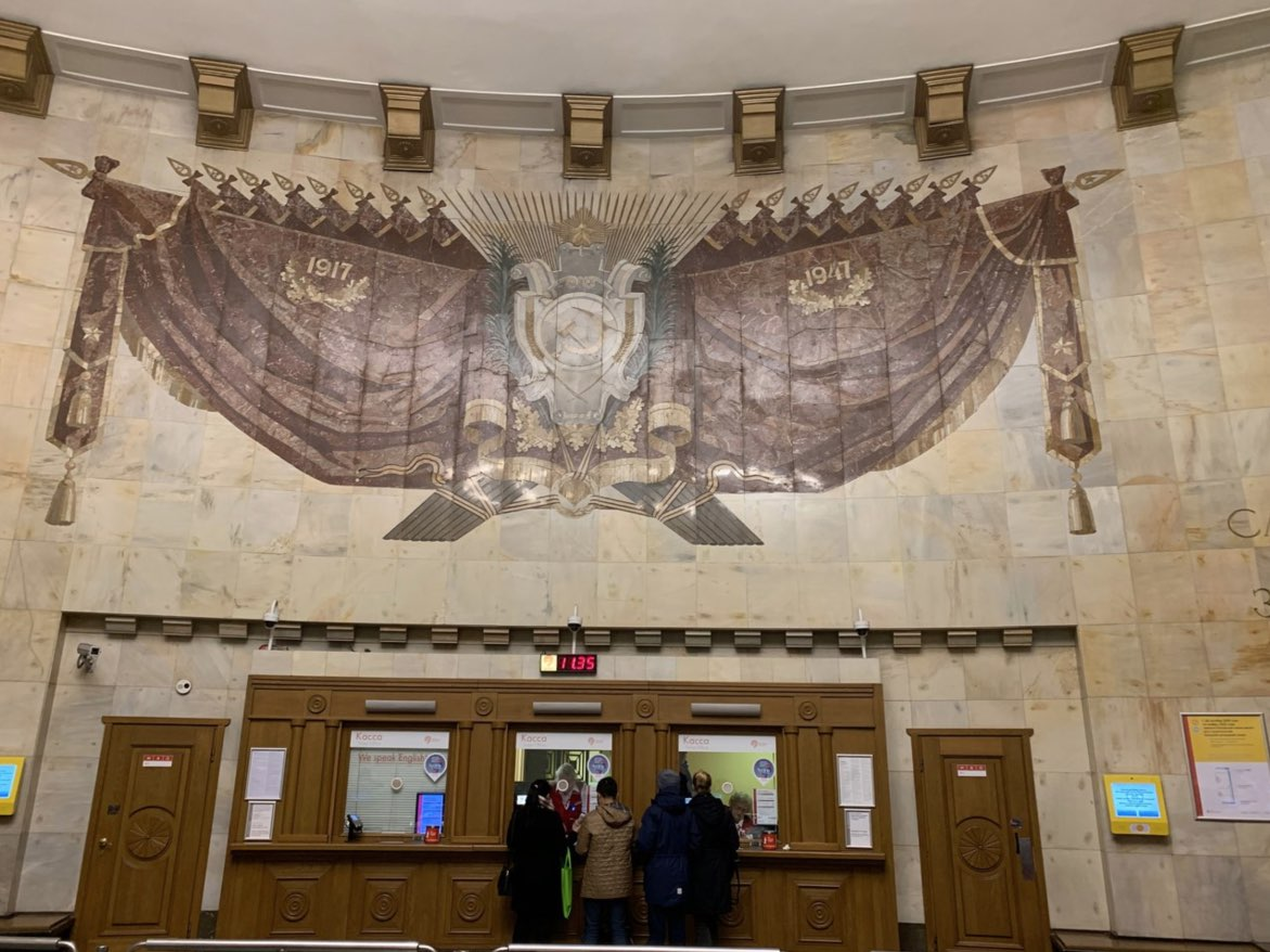 Ticket offices in the Moscow Metro