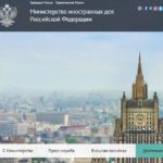 List of Russian Embassies and Consulates and Visa Centers - Updated