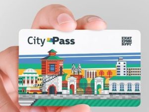 Yekaterinburg City Pass