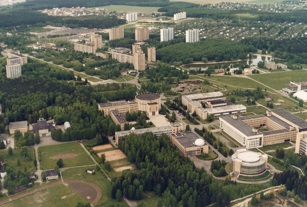 Yu A Gagarin Cosmonaut Training Center - Star City - Aerial View