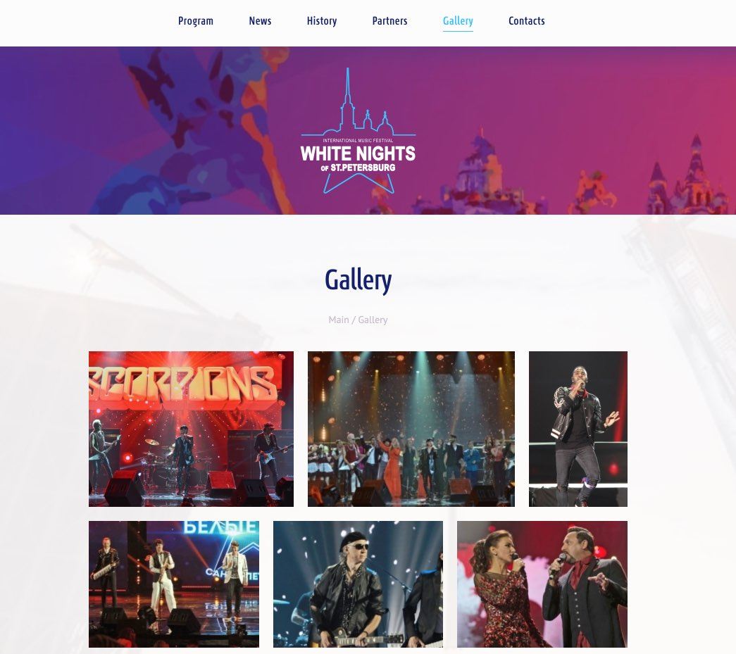 International Music Festival White Nights in St Petersburg