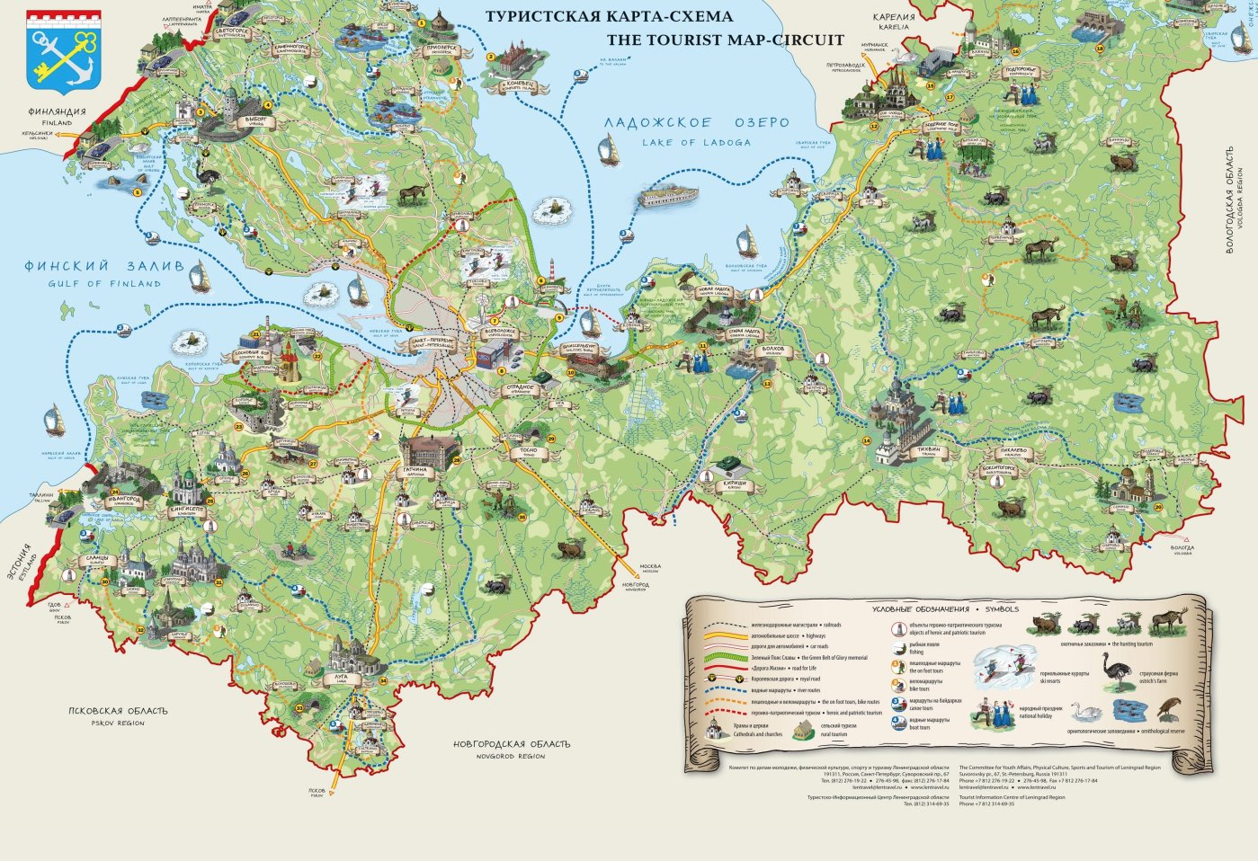Leningrad region - tourist map - High resolution