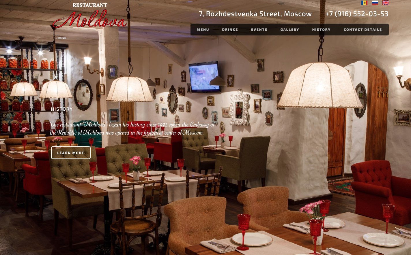 Authentic restaurant of Moldovan cuisine Moldova in Moscow