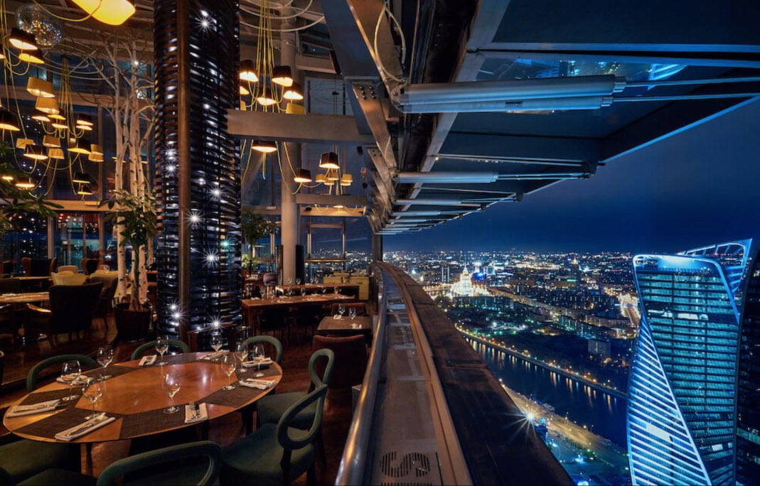 Restaurante SIXTY - Moscow City