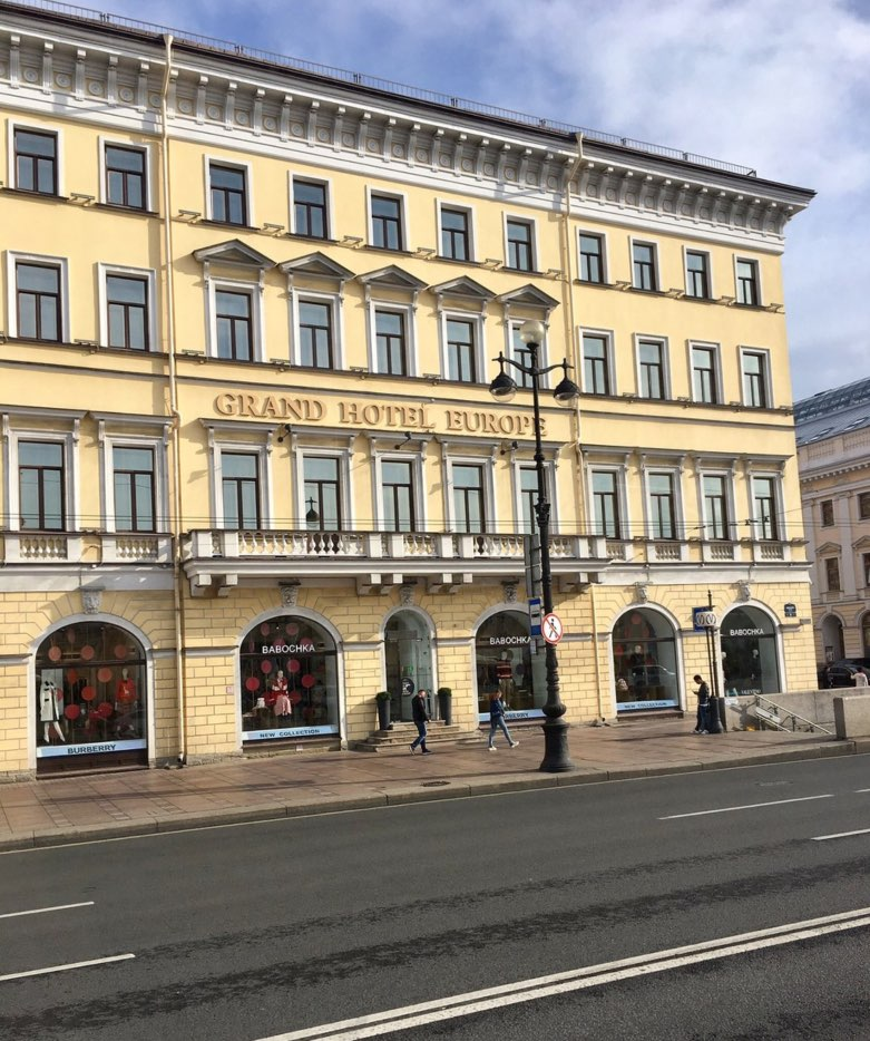 Grand Hotel Europe en avenida Nevsky de San Petersburgo
