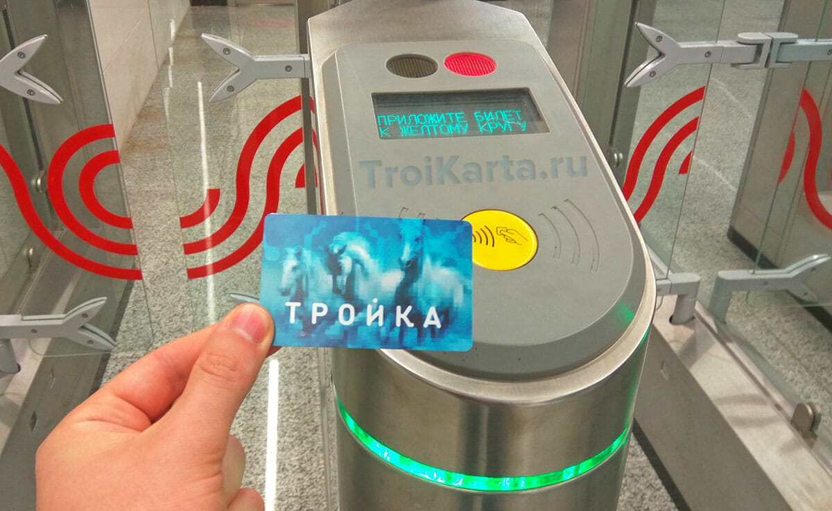 Troika card in turnstile