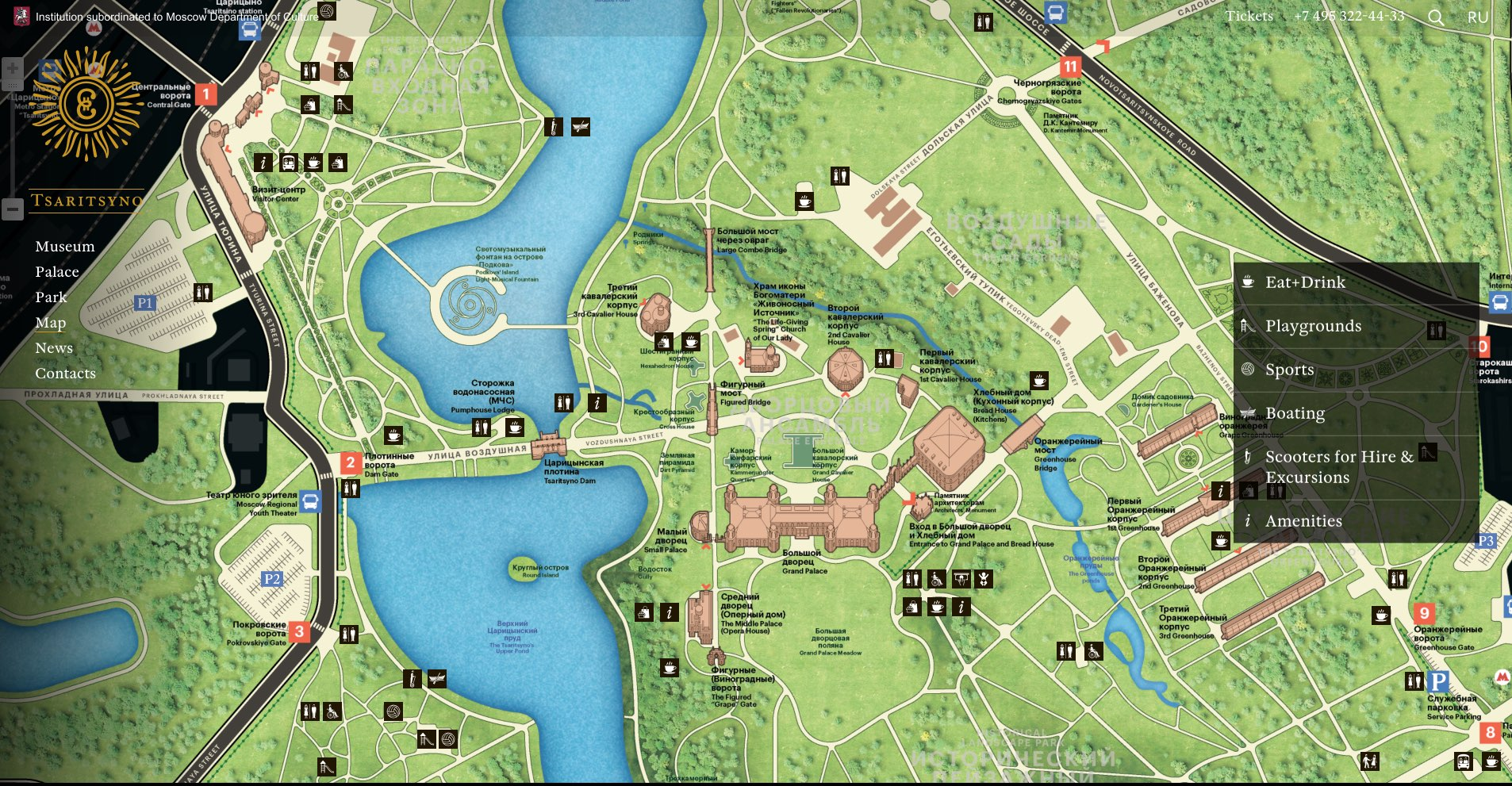 Map - The Museum & Nature Reserve Tsaritsyno