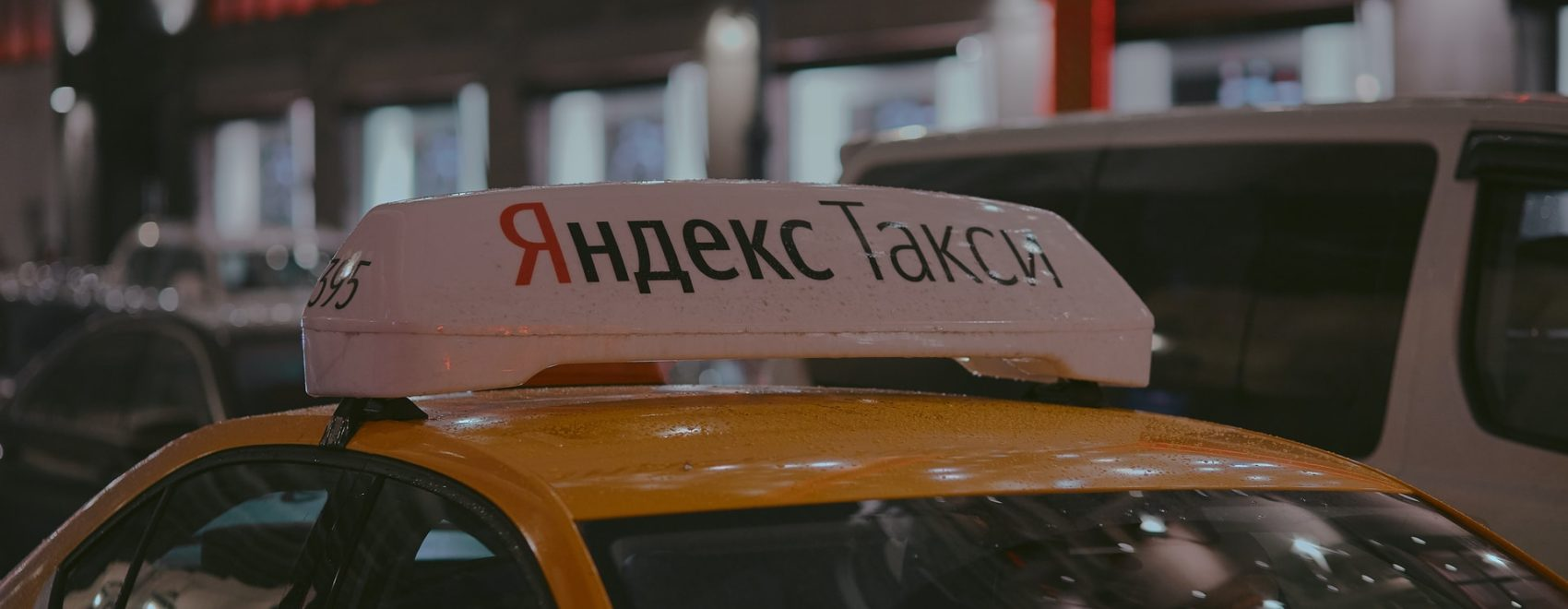 Yandex-Taxi-in-Moscow